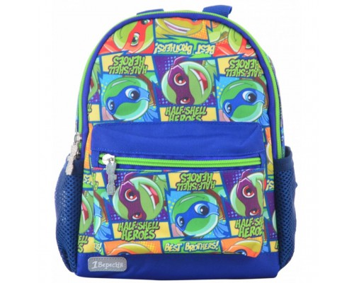 Рюкзак детский 1 Вересня K-16 Turtles (554766)