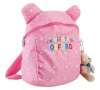 Рюкзак детский Yes OX-17 розовый (554062)