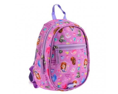 Рюкзак детский 1 Вересня K-31 Sofia (556839)