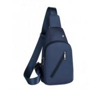 Рюкзак St. Gough (синий)